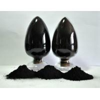 Buy cheap Pigment Carbon Black used for Pigment emulsion/Corlor paste -www.beilum.com from wholesalers