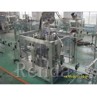 Buy cheap 750ml 2000 BPH Beer Filling Machine , CE Beer Canning Equipment SUS304 380V from wholesalers