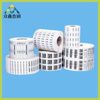Buy cheap China label manufacturer from wholesalers