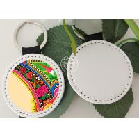 Buy cheap Leather Sublimation Custom Blanks Keychain Heart Round Rectangular Shapes from wholesalers