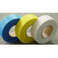 Buy cheap Good Quality with Factory Supply Fiberglass Cloth Tape from wholesalers