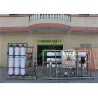 Buy cheap Automatic Converting Seawater To Drinking Water Machine Reverse Osmosis from wholesalers