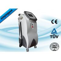 Buy cheap Vertical 1064 532 nm Q Switch ND YAG Laser Tattoo Removal Equipment from wholesalers
