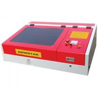 Buy cheap Mini table type Laser engraving and cutting machine NS4040 from wholesalers