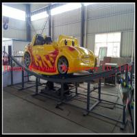 Buy cheap Attractive hot amusement park mini car kids flying car for sale from wholesalers