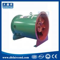 Buy cheap DHF HTF fire protection ventilation fans Fire-fighting smoke exhaust axial flow fan with high temperature from wholesalers