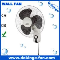 Buy cheap 100% copper motor wire 16 inch wall oscillating fan (KB40-1604) from wholesalers