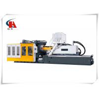 Buy cheap Widely Application Plastic Injection Machine Low Pressure Mold Protection For PP Materials from wholesalers