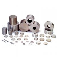 Buy cheap SmCo magnet from wholesalers