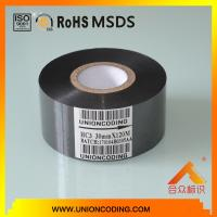 Buy cheap HC3 type Black color 25mm hot stamp coding foil from wholesalers