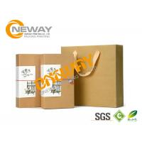 Customized Size Corrugated Carton Square Gift Boxes For Dry Fruit Packing Manufactures