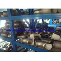 Buy cheap ASTM A234 WPB / WPC But weld fittings 1/2'' To 48'' SCH10 To SCHXXS ASME / ANSI B16.9 from wholesalers