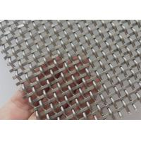 Buy cheap SS Crimped Weave Decorative Wire Mesh For Wall Staircases Isolation Screen from wholesalers