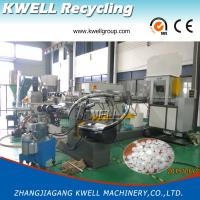 Buy cheap Plastic Recycling Extruder/PP/PE Plastic Pelletizing Extrusion Machine from wholesalers