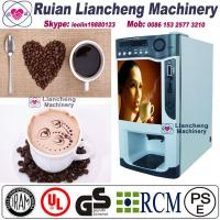 Buy cheap delonghi coffee machine  Bimetallic raw material 3/1 microcomputer Automatic Drip coin operated instant from wholesalers