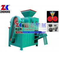 Buy cheap High capacity up to 30tph iron ore powder briquette machine from wholesalers