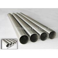 Buy cheap Annealed Hollow Pure titanium rods OD 50mm to 150mm Grade GR2 GR5 from wholesalers
