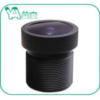 Wholesale F 2.0 3.1Mm 3Megapixel Megapixel Cctv Lens For Rear View Mirror Camera Car DVR from china suppliers