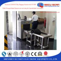 Buy cheap X Ray Scanning Machine For Museum from wholesalers