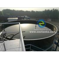 Wholesale Glass-Fused-To-Steel: Industrial And Potable Water Treatment,Wastewater Treatment Tank from china suppliers
