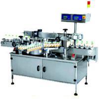 Buy cheap China sleeving machine product
