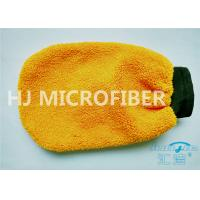 Wholesale Orange Coral Fleece Microfiber Car Wash Mitt 80% Polyester 4.4 x 8.8 from china suppliers
