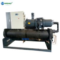 Buy cheap -20C 40 Ton Chemical / Pharmaceutical Processing Low Temperature Industrial Water Cooled Chiller from wholesalers