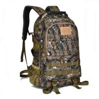 Buy cheap Military Tactical Waterproof Travel Backpack Bulletproof With Insert Bag from wholesalers