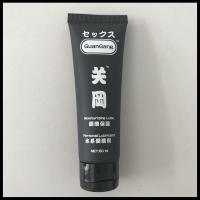 Buy cheap Flip Cap Type Plastic Cosmetic Tubes 60ml 50ml Capacity With Black Color from wholesalers