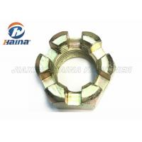 Buy cheap DIN 935 Stainless Steel Nuts Hexagon Slotted Nuts And Castle Nuts With Metric Coarse And Fine Pitch Thread from wholesalers