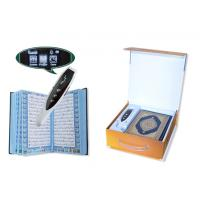 Buy cheap 8GB Memory Azan Electronic Quran Reader For Translation, Recitation By Pointing from wholesalers