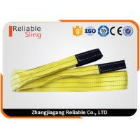 Buy cheap 3 Ton Yellow Polyester Flat Webbing Sling Industrial Rigging Straps From 1m to 12 m from wholesalers