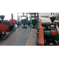 Wholesale Waste Tire Rubber Granulating Machine / Rubber Granulate Energy Efficiency from china suppliers