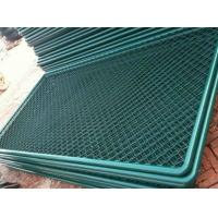 Buy cheap PVC Coated Wire Mesh Fencing Chain Link Fence For Security And Protection from wholesalers