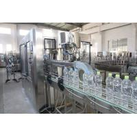 Buy cheap China plant automatic bottle liquid small water filling machine, drinking water bottled filler from wholesalers