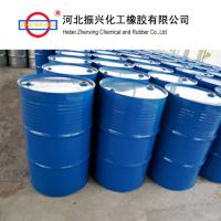 Buy cheap fire retardant Isopropylate Triphenyl Phosphate IPPP from wholesalers