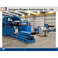 Buy cheap Automatic Steel Cutter Machine , Hydraulic Steel Cutting Machine from wholesalers