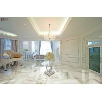 Buy cheap Acid Resistant Stone Look Porcelain Tile Indoor And Outdoor Floor Use from wholesalers