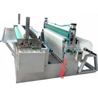 Buy cheap Disposable Non Woven Fabric Slitting Machine Easy Operation ISO9001 Approved from wholesalers