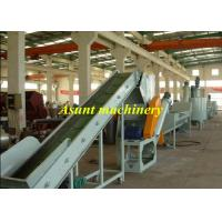 Buy cheap 45# PE Film Recycling Machine / Automatic PET Recycling Plant from wholesalers