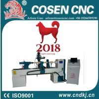 Buy cheap cnc woodworking lathe machine milling with CE certification looking for distributors from wholesalers