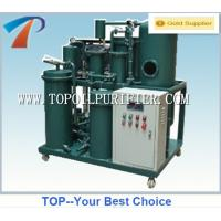 Buy cheap Multi-stage lubricating oil treatment machine for lube oil,no pollution,waste oil disposal from wholesalers