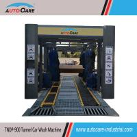 Buy cheap Automatic car wash with Dual Flat Belt Conveyor/ Tunnel type car washing machines from wholesalers