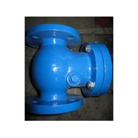 Buy cheap Swing Type Check Valve product