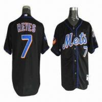 Buy cheap Men's Baseball T-shirts/Sports/MLB Jerseys, Fabric Tech Wind-cool Embroidered Patterns/OEM Welcomed from wholesalers