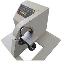 Buy cheap auto coil winding machine AT-101 tape winding machine from wholesalers