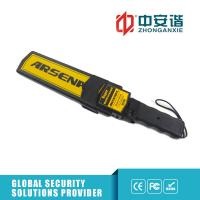 Wholesale High-decibel alarm Handheld  Metal Detector with Sound / Light / beration alarm from china suppliers
