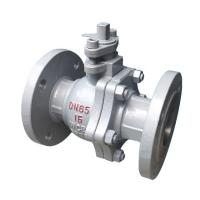 Buy cheap Industrial Flange Stainless Steel Ball Valve 2pc With Handle Operation from wholesalers