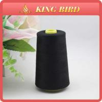 Buy cheap Black Low Elongation 100% Polyester Sewing Threads Color Spool from wholesalers