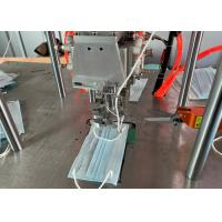 Buy cheap Adjustable Non Woven Mask Making Machine Compact Structure For Garment Shops from wholesalers